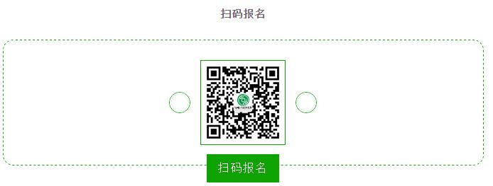 企业微信截图_16052502176539.png